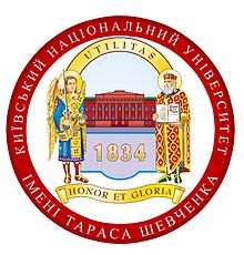 Kiev-University-Logo